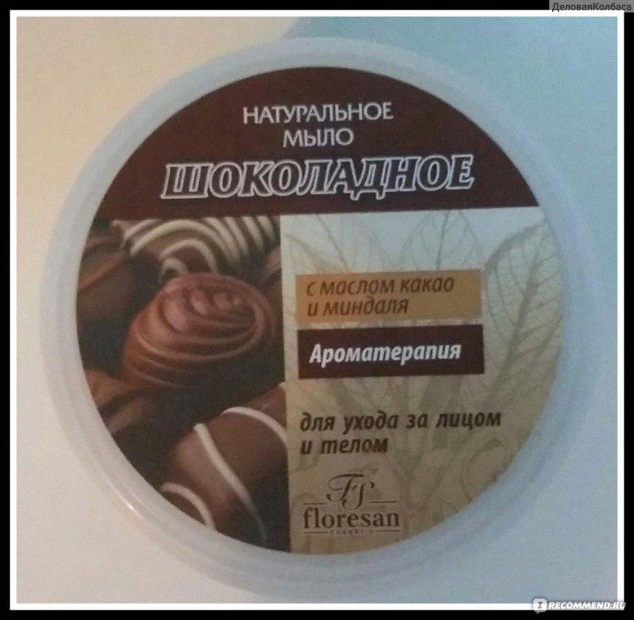 Как сделать шоколад из какао-масла