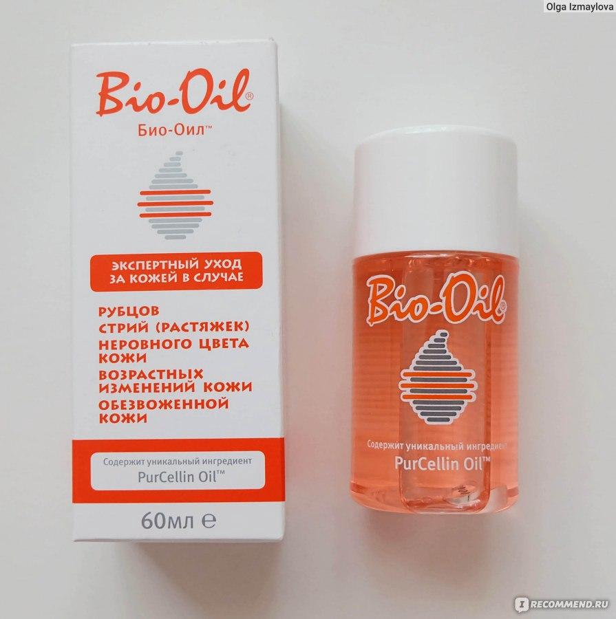 Bio oil при беременности