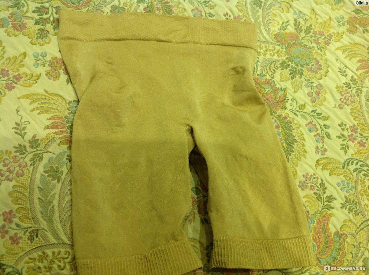 Фото видны трусики из под джинс 17 фотография