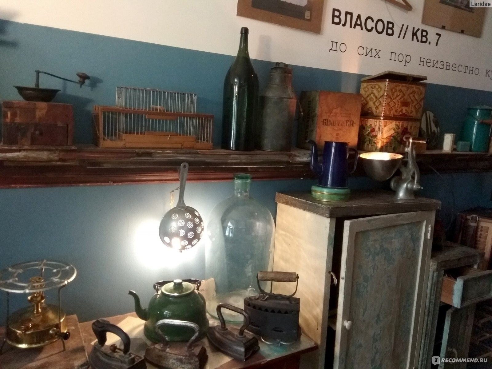 ногах стильные доме музее булгакова довоенные фото блюд