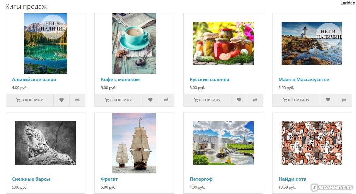 Сайт об почтовых открытках 402