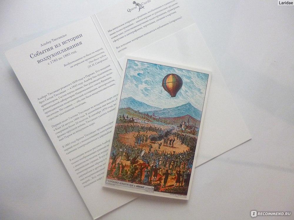 Посткардпресс магазин почтовых открыток