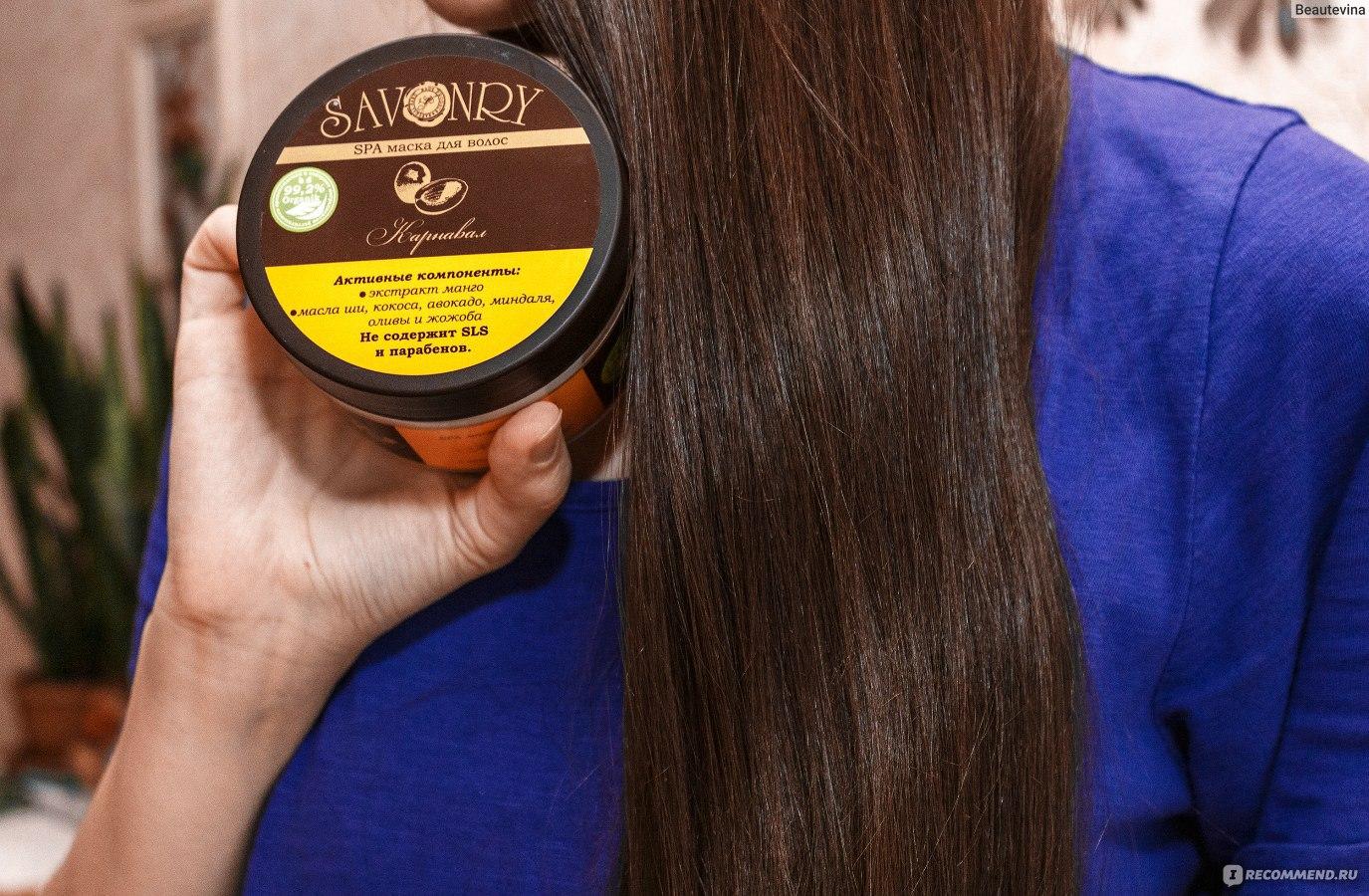 Что лучше для волос маска или масло