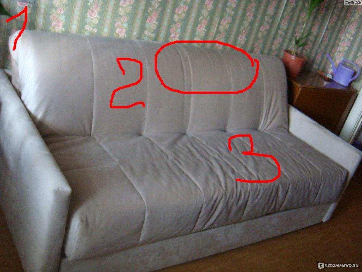 диван аскона цена фото