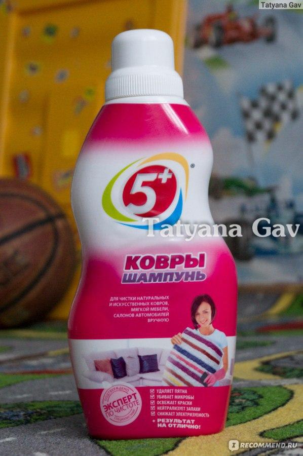 Средство для чистки ковров с содой