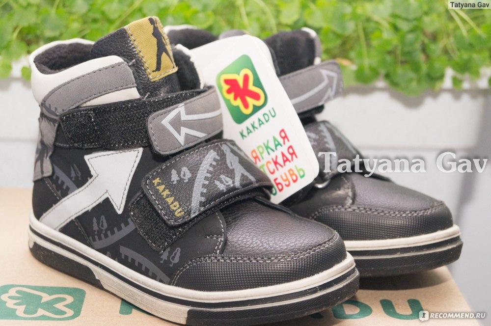 Гей где покупал обувь фото 558-367