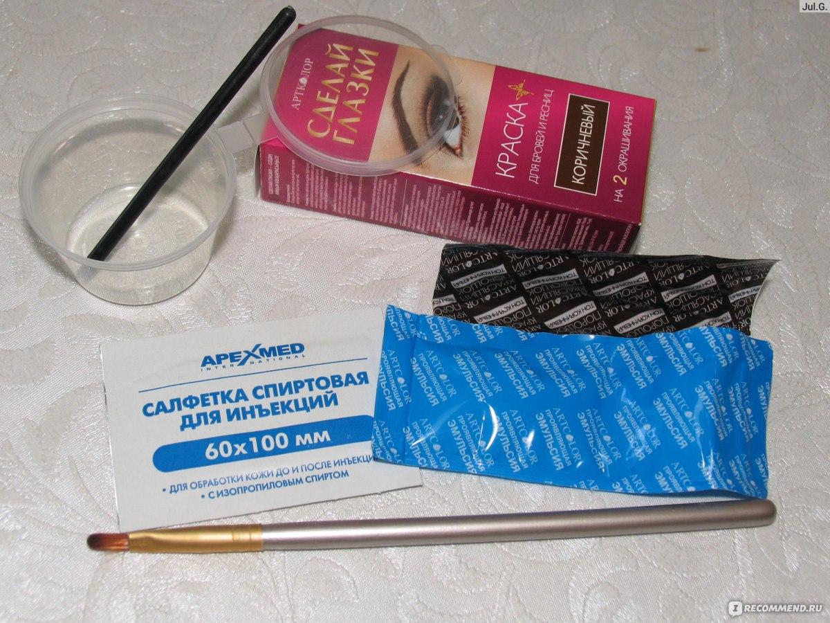Артколор краска для бровей и ресниц сделай глазки