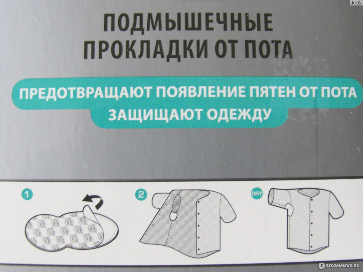 Просвечивающая одежда видно 30 фотография