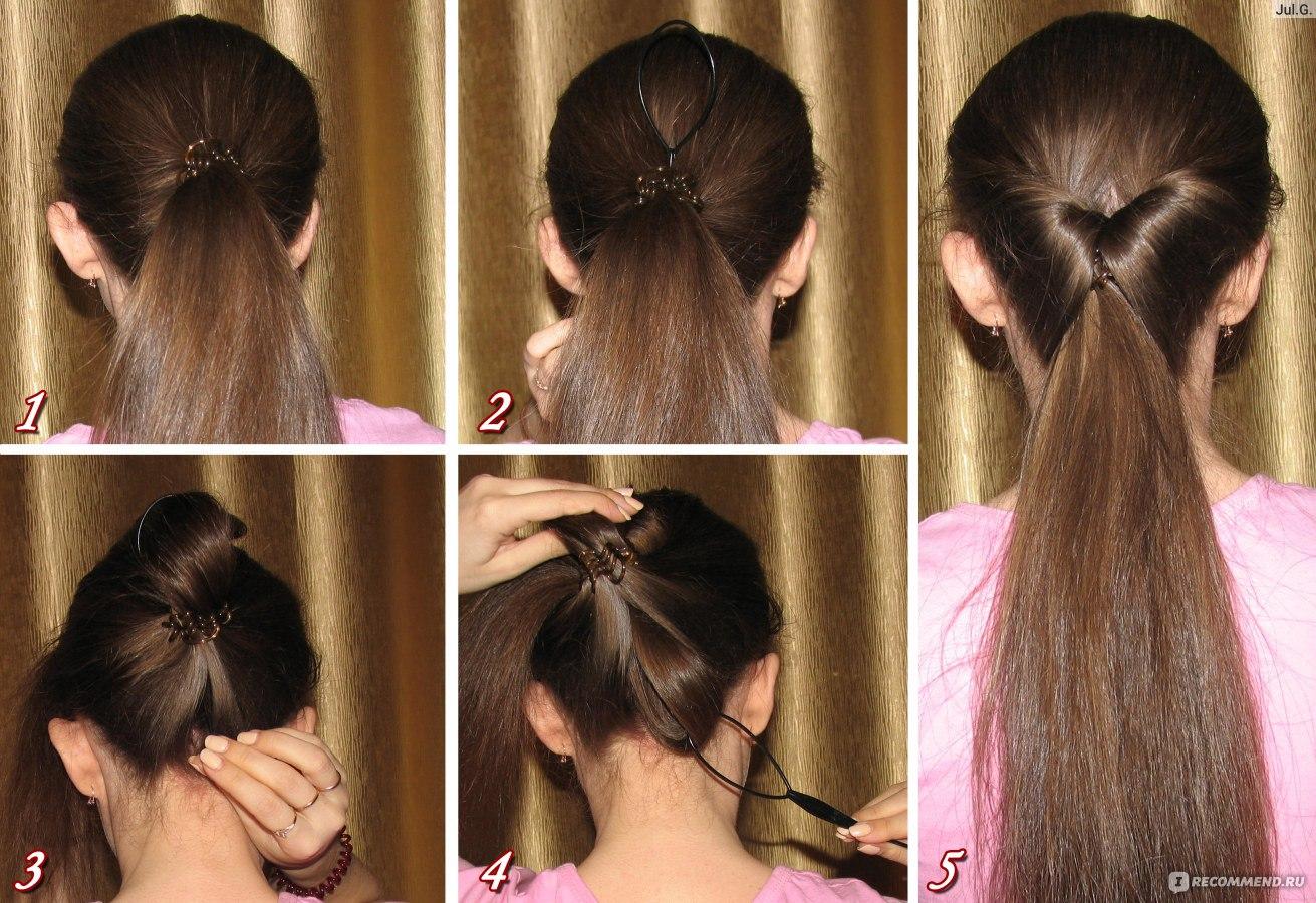 Как сделать хвостик с резинкой для волос