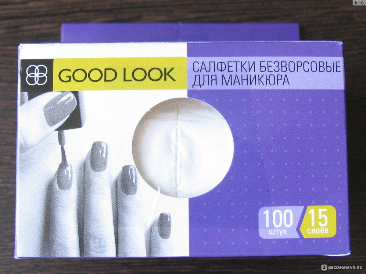 Безворсовые салфетки для маникюра фикс прайс отзывы