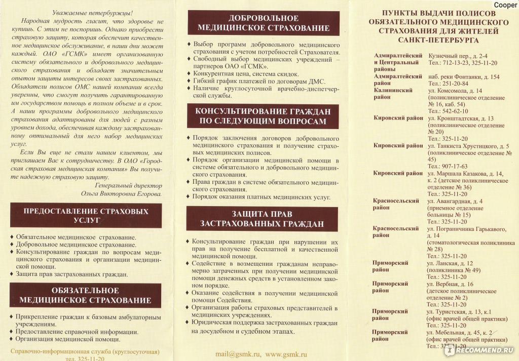 Справка КЭК Школьная улица (поселок Толстопальцево)