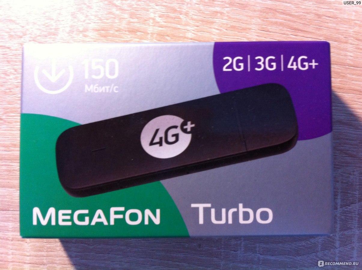 Как сделать на модеме мегафон 4g