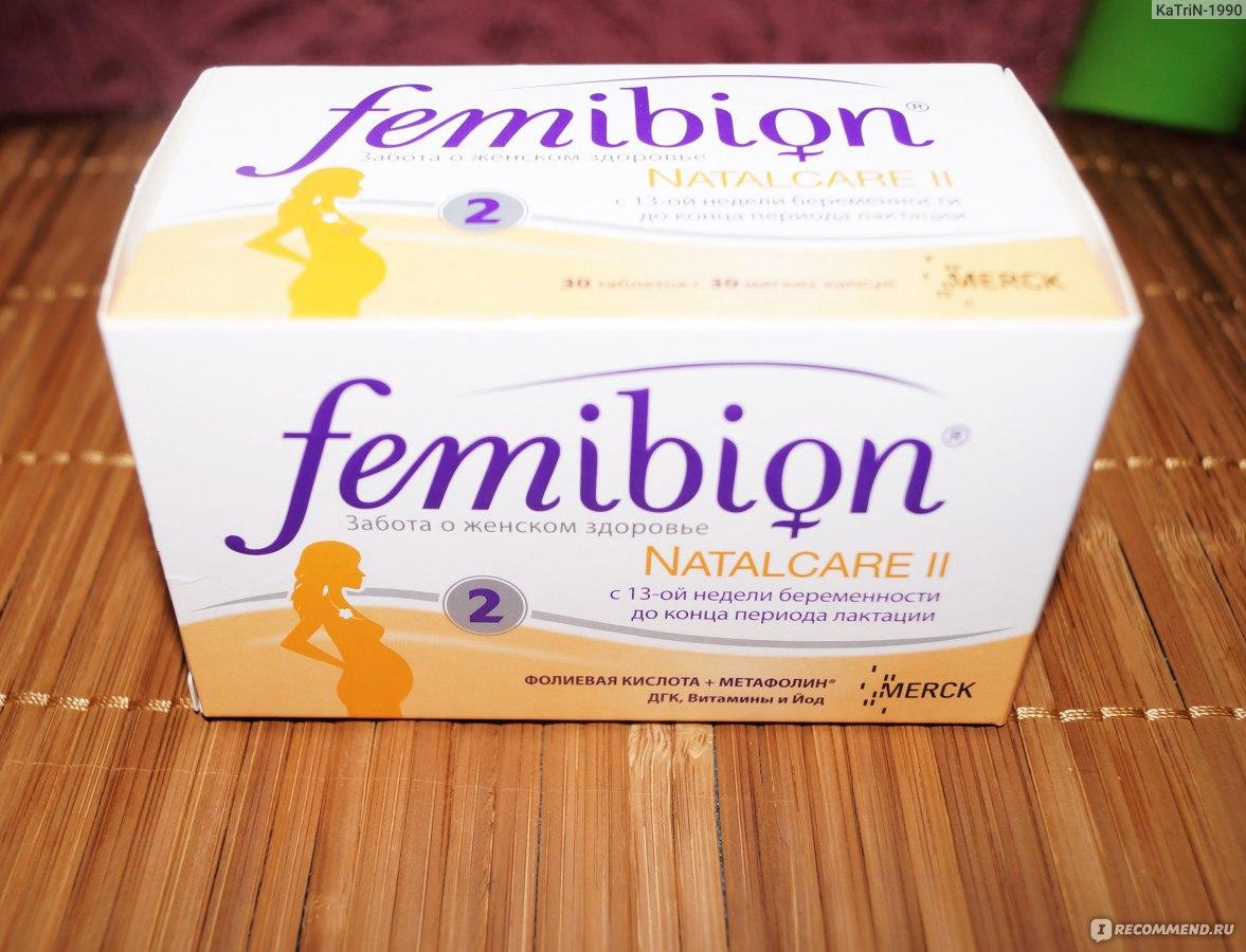 фемибион 1 инструкция по применению