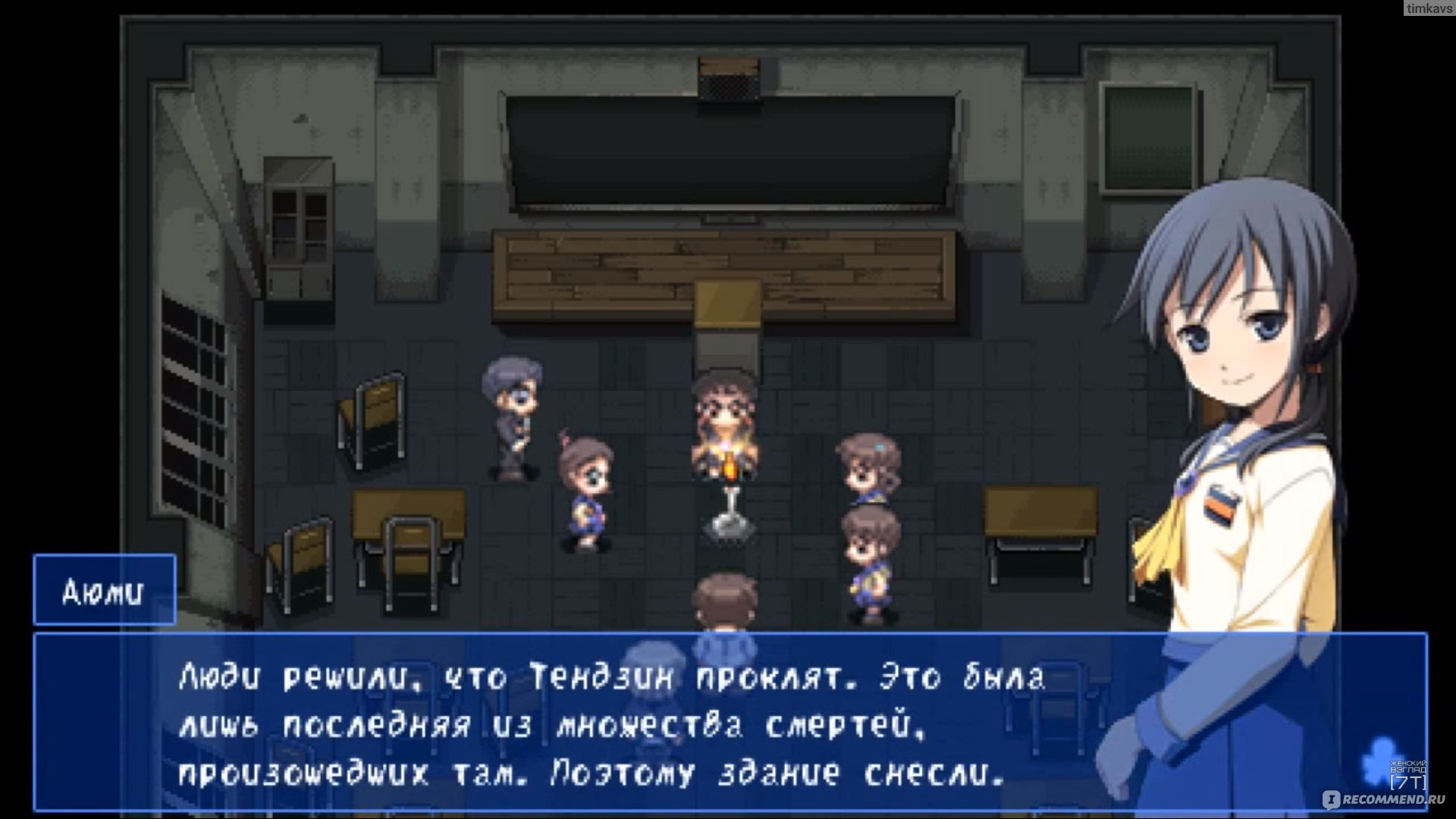 corpse party book of shadows movie download
