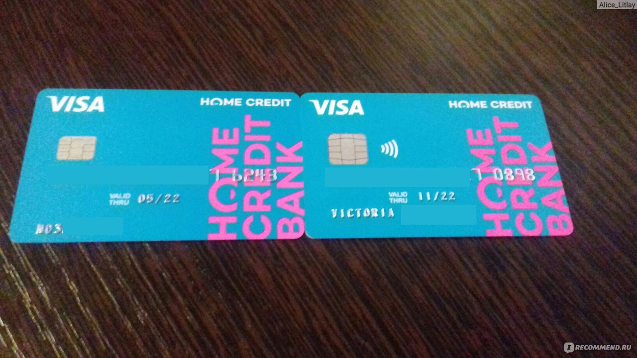 карта рассрочки банка хоум кредит visa онлайн заявка