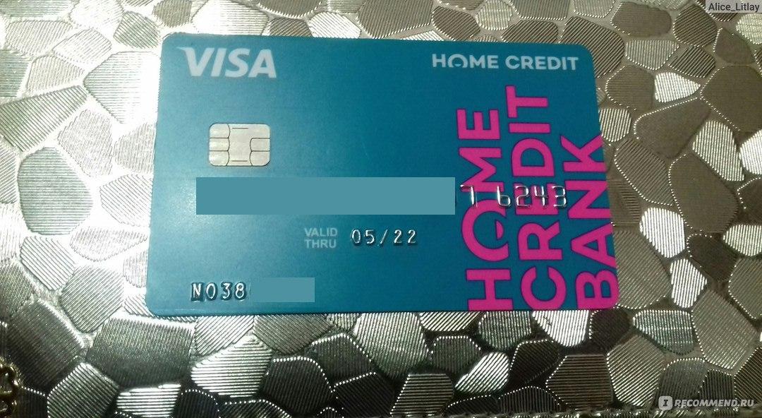 Тинкоффбанк банк заявка на кредит
