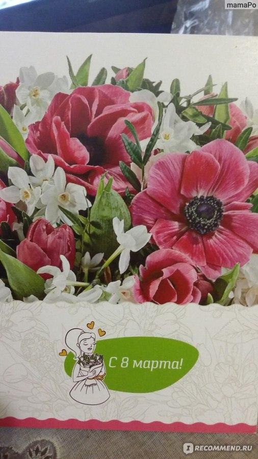 Открытки от флорист ру, юбилеем