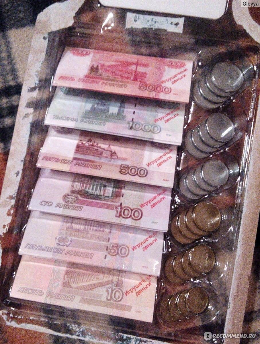 игры на маленькие деньги