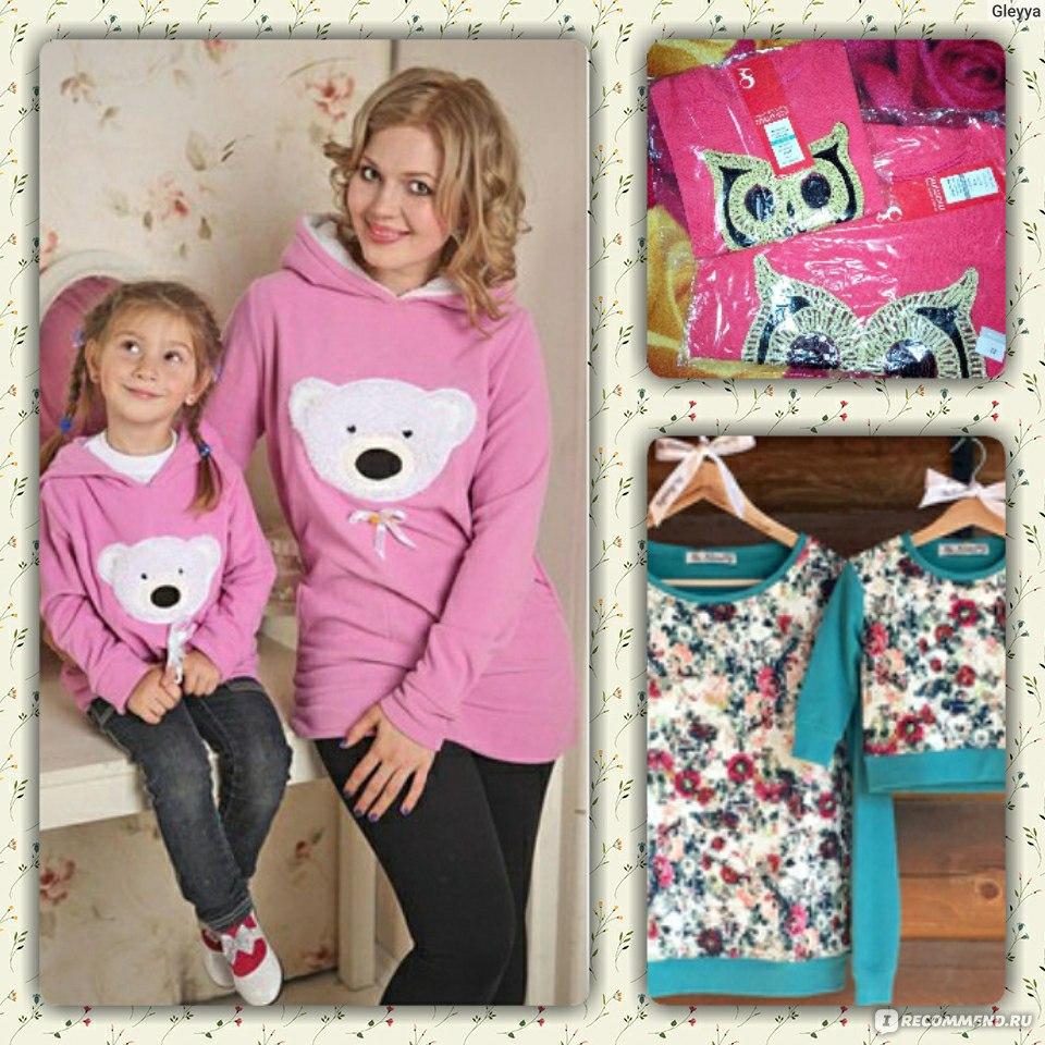 643140b25d6bc Сайт familook.ru Family Look интернет-магазин одинаковой одежды фото