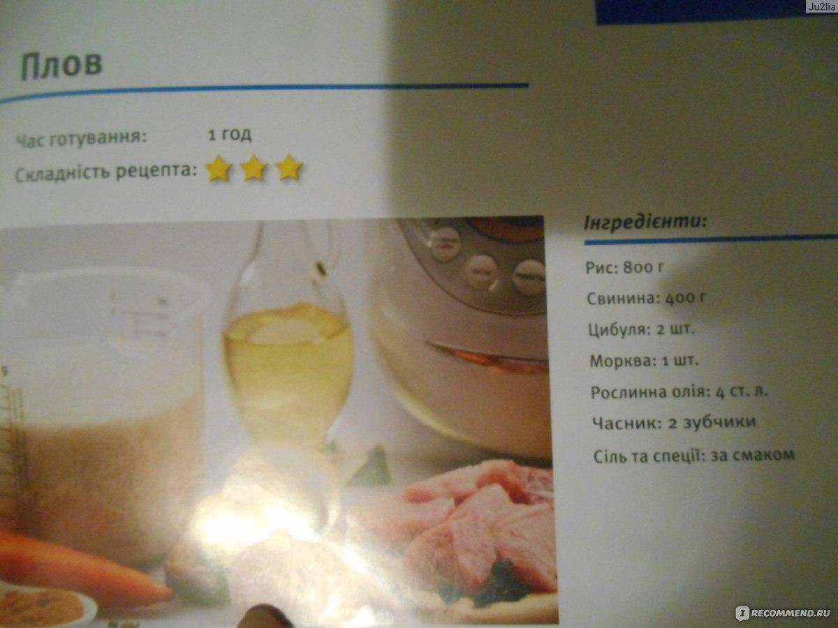 Выпечка в мультиварке рецепты пошагово филипс