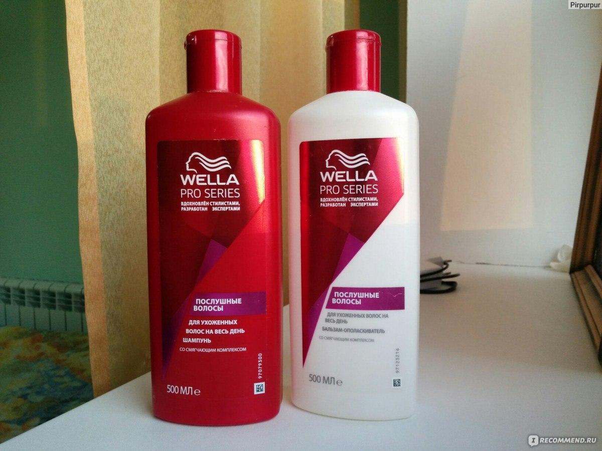 Как сделать так чтобы волосы вкусно пахли