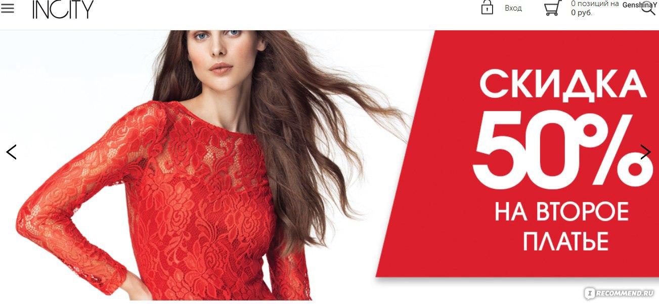 Женская Одежда Официальный Сайт Доставка