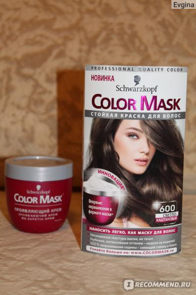 mask краска для волос