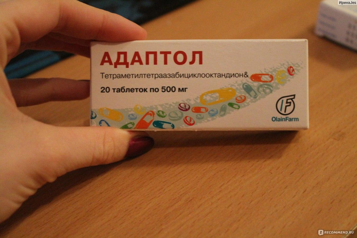 Адаптол простатит простатит и ферменты