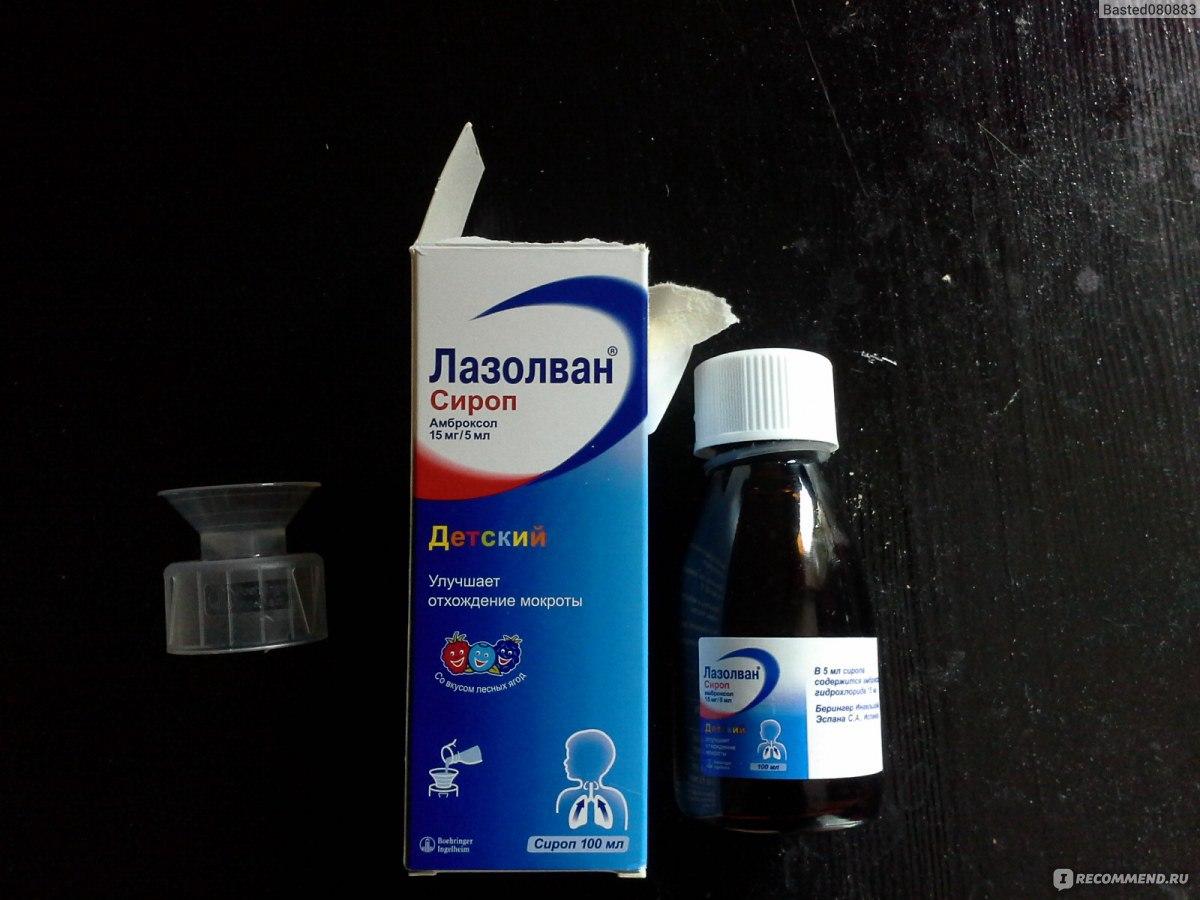 как пить мукалтин при кашле в таблетках