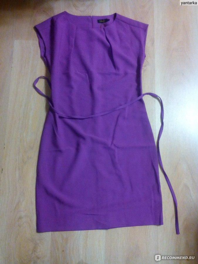 Фаберлик сиреневое платье