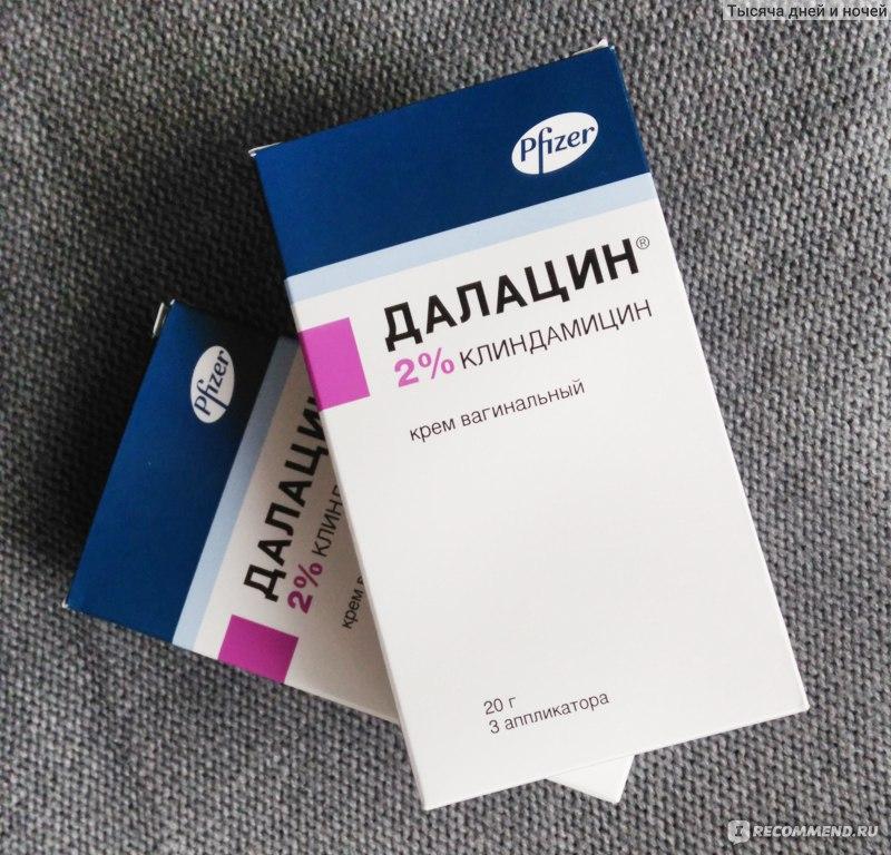 golaya-pevitsa-viagra