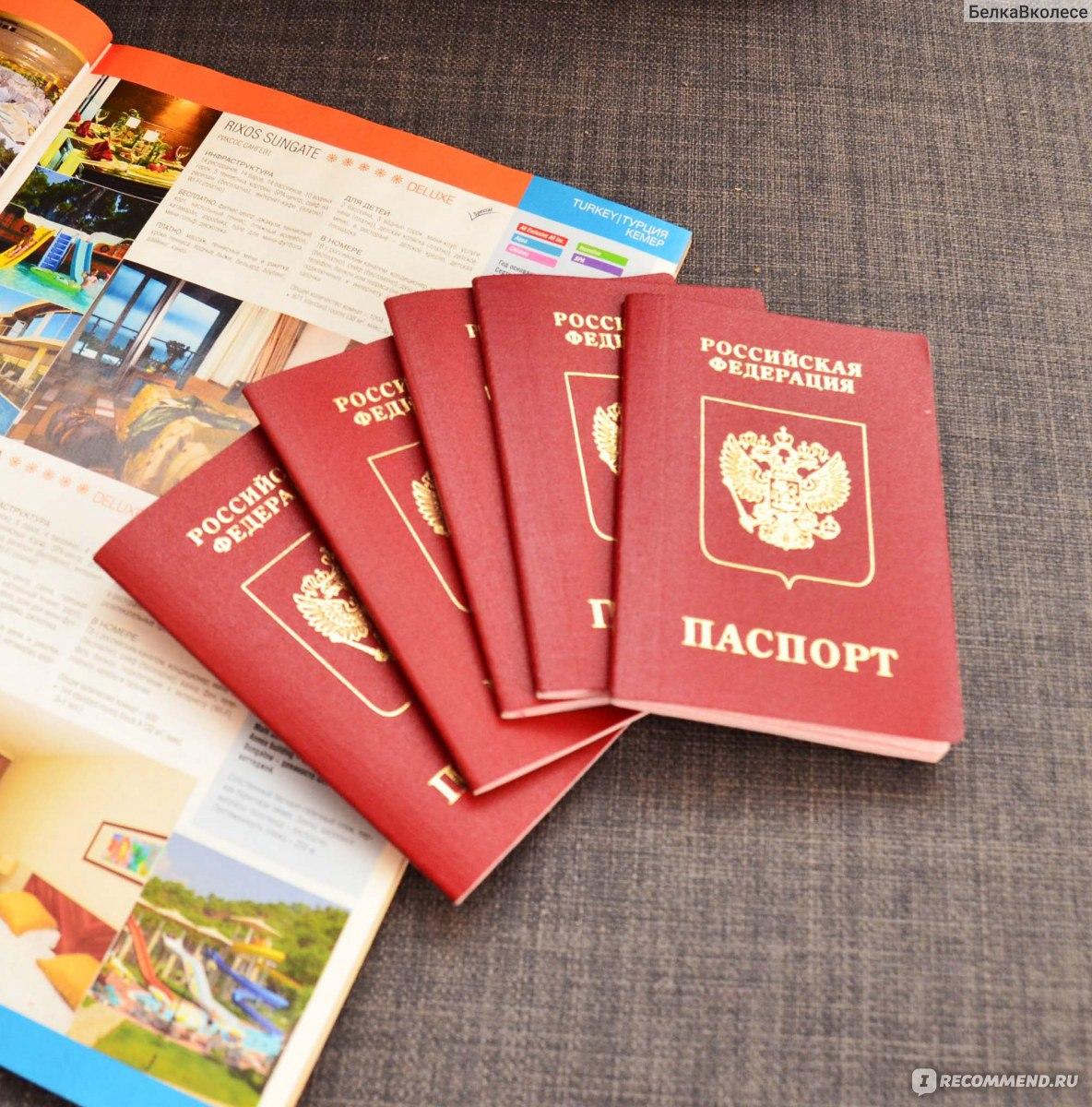 Как сделать загранпаспорт - Zagran-travel 32