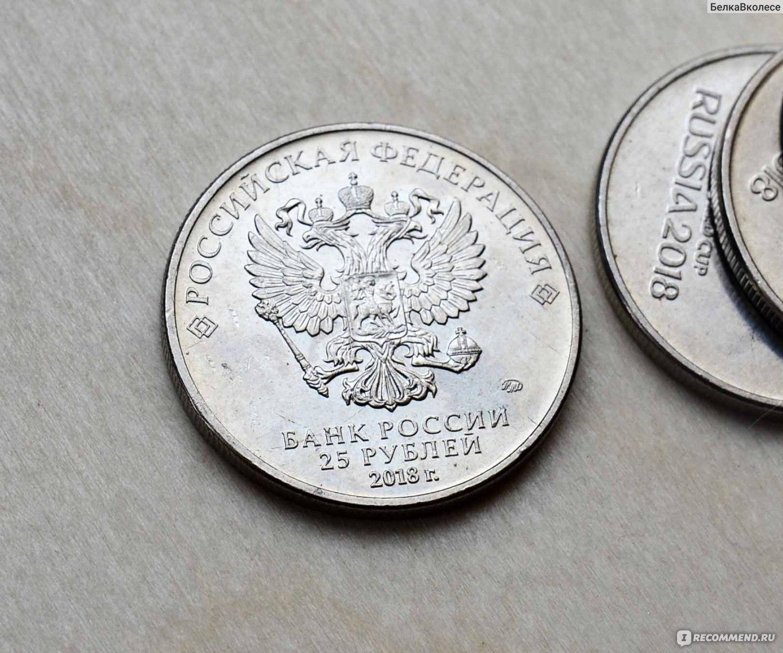 Смотреть Юбилейные монеты, которые будут приурочены к чемпионату мира по футболу 2019 года видео
