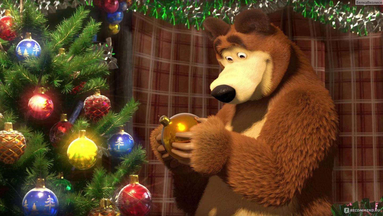 Картинка из мультика маша и медведь новый год