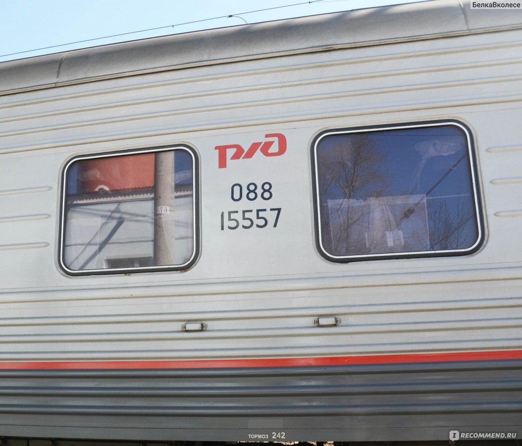 Проводница поезда рассказ 15 фотография
