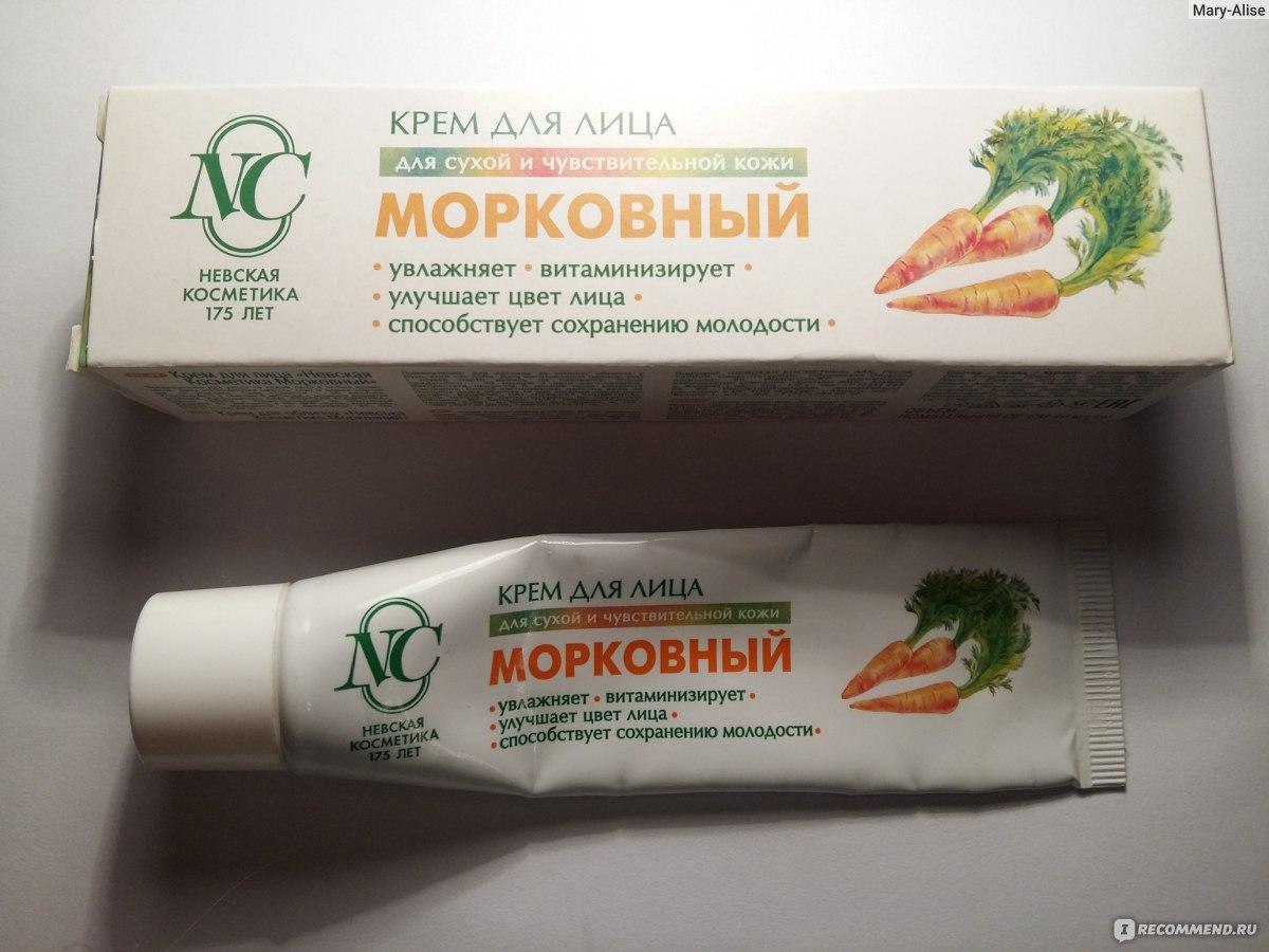 Крем морковный невская косметика купить в екатеринбурге подделки косметики мас купить