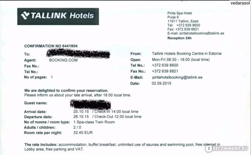 электронный адрес booking.com