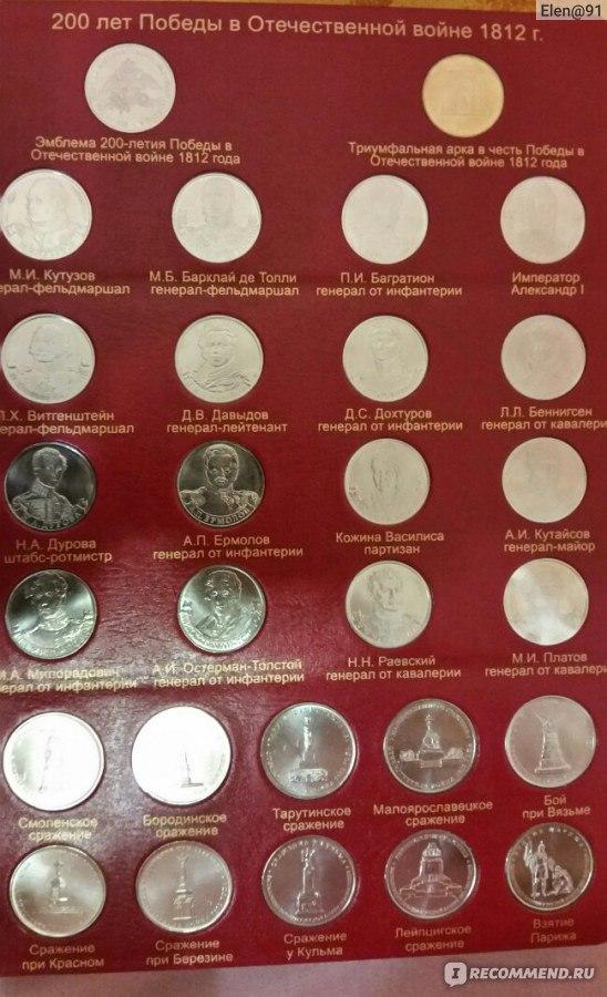 Коллекционер денег как называется советские монеты альбом