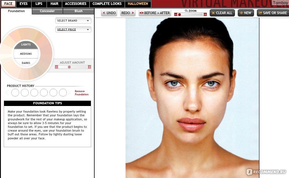 Программа виртуального подбора макияжа