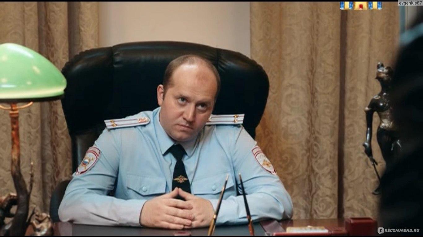 «Тнт Полицейский С Рублевки Смотреть Онлайн На Тнт» — 2016
