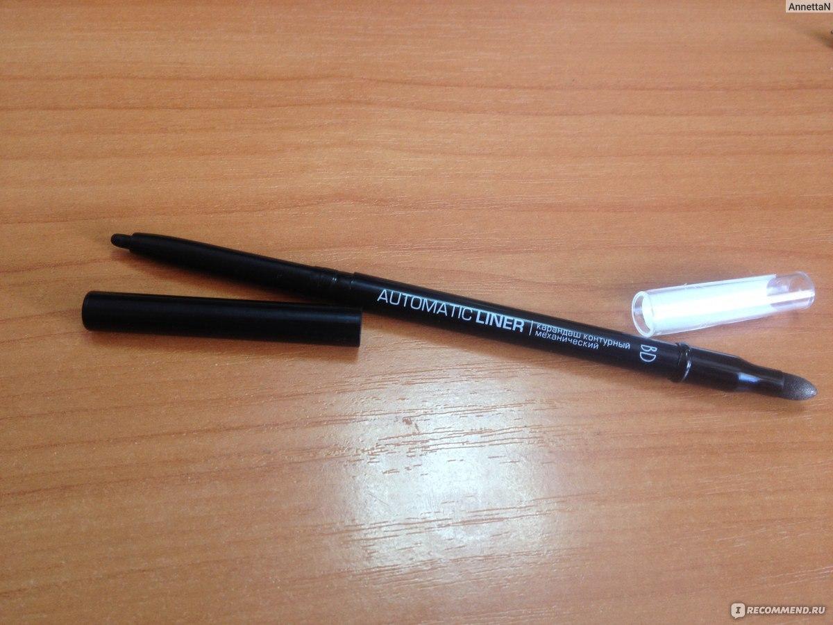 Механический карандаш белор дизайн