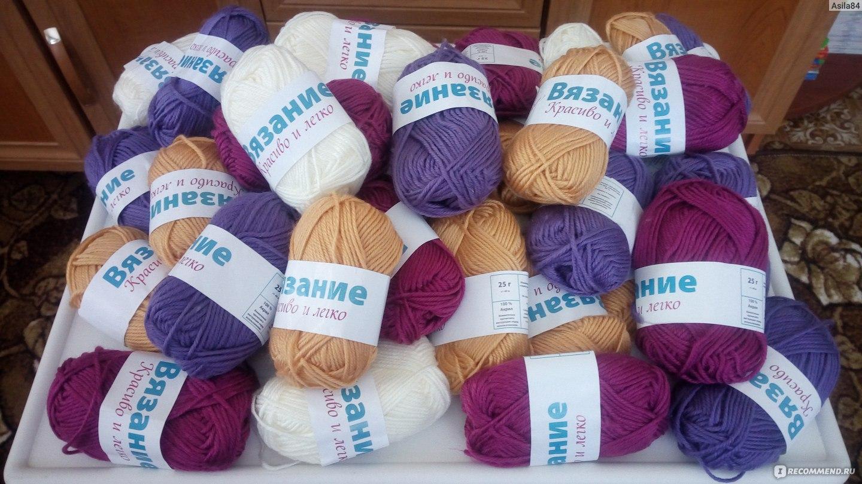 Рукоделие ростов нитки для вязания 75