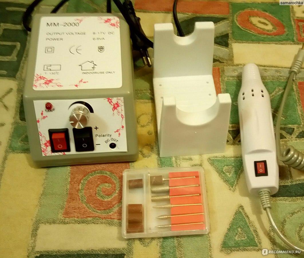 Harizma аппарат для маникюра и педикюра