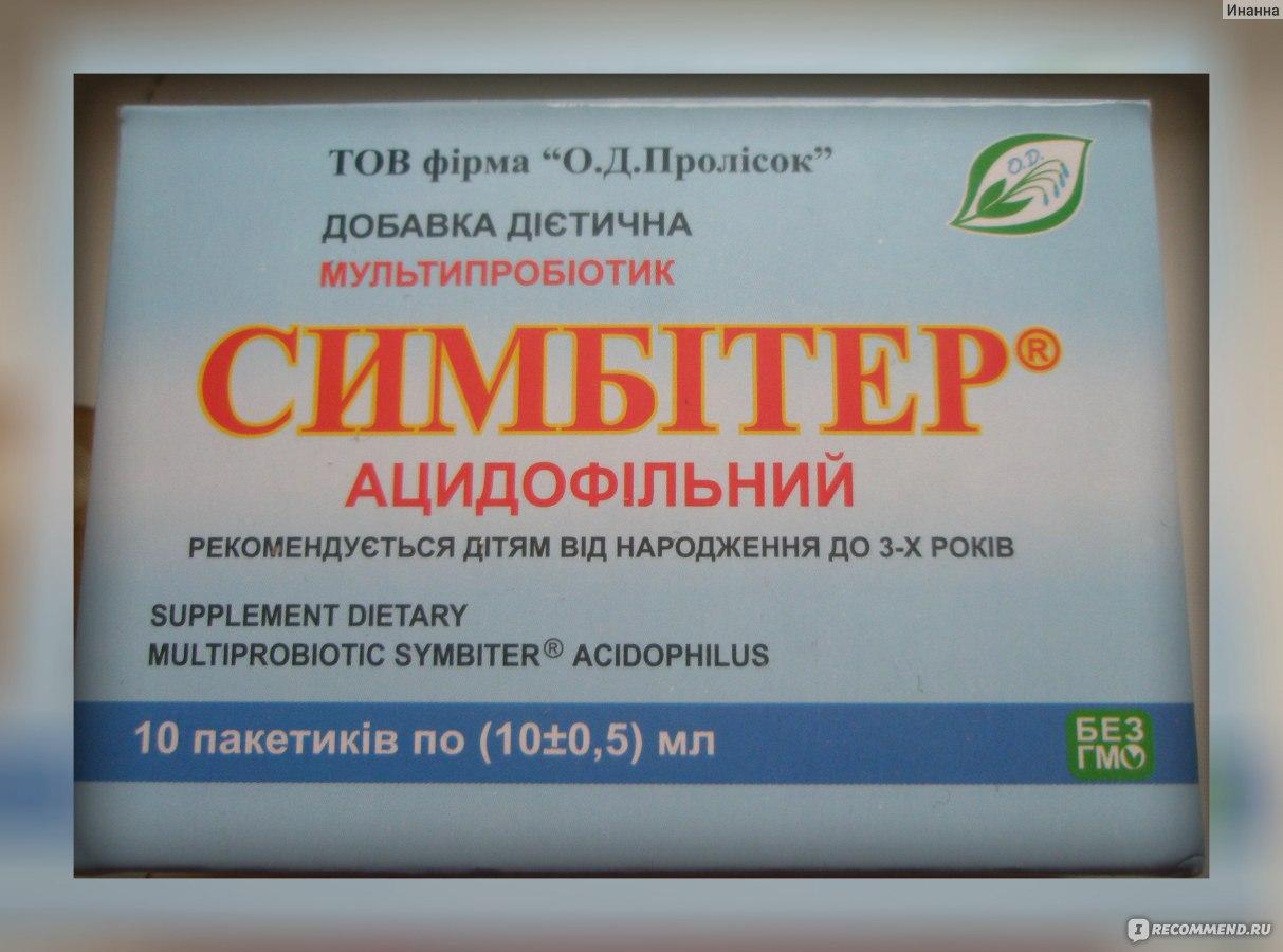sekstafag-piobakteriofag-polivalentniy-tsena