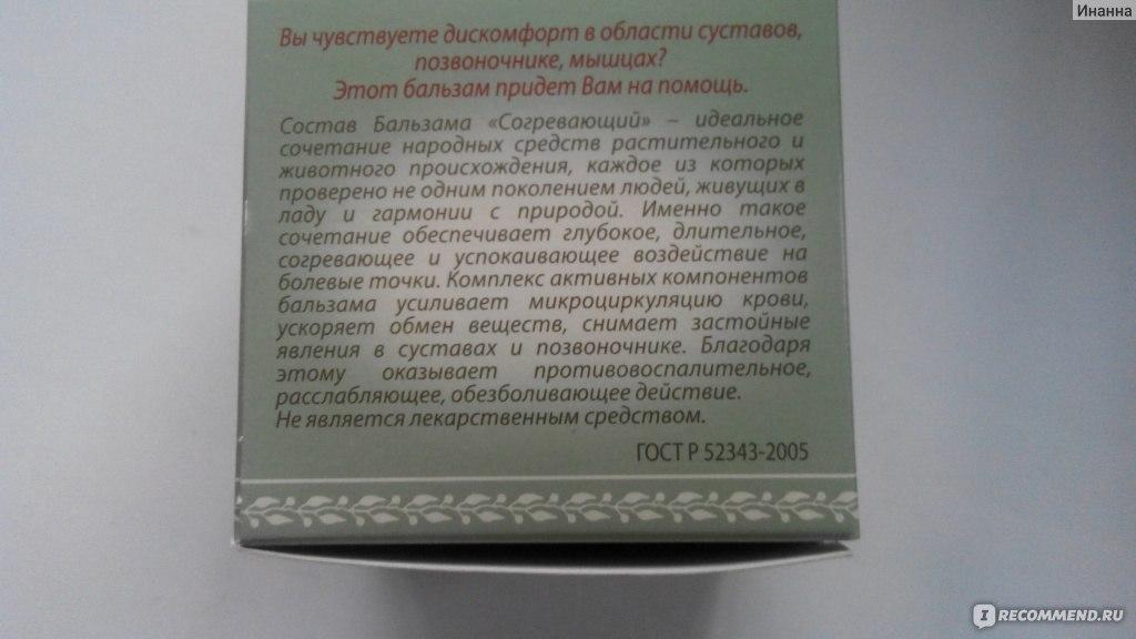 Поясничный остеохондроз ванны