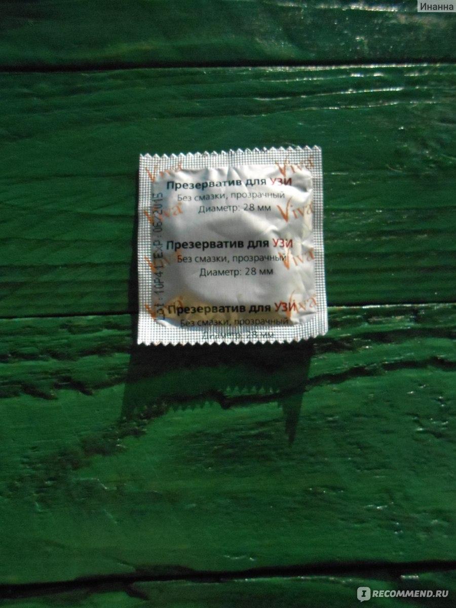 Какой презерватив нужно покупать при первом сексе