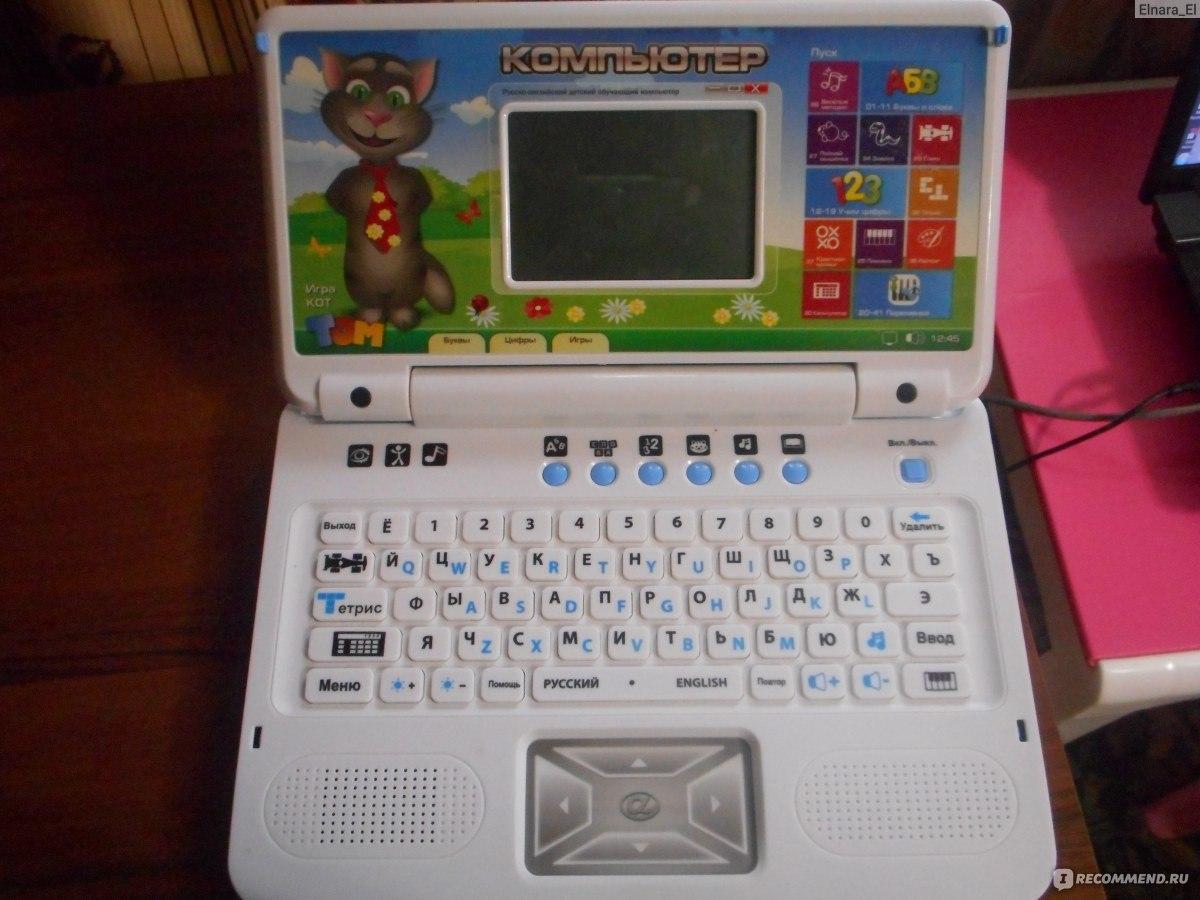 Игра кот для ноутбука