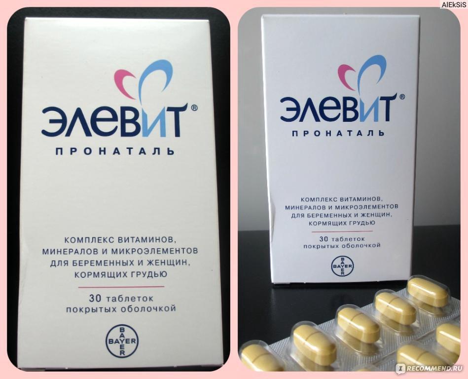 Витамины для беременных элевит цена 72