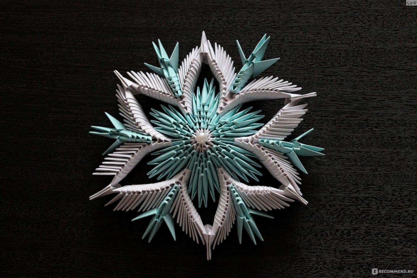 модульное оригами к тарелка схема сборки