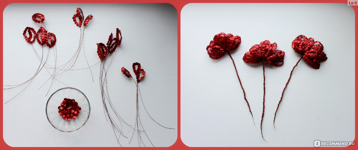 Вышивка из паеток цветок 3